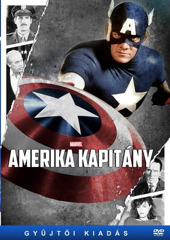 Poster of Captain America