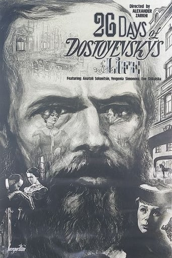 Twenty Six Days in the Life of Dostoevsky