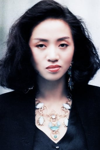 Image of Anita Mui