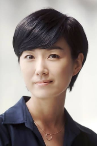 Image of Oh Yeon-soo