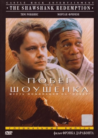 shawshank redemption ethical dilemma Dersu uzala the three burials of melqiades estrada the shawshank redemption weeping what are some movies with great moral do you see ethical rules.