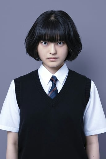 Image of Shuri Tanaka