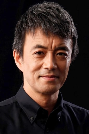 Image of Kazuhiko Kanayama