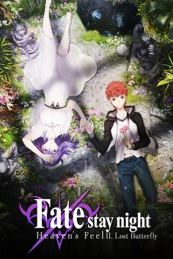 Poster of Fate/stay night: Heaven's Feel  II. Lost Butterfly