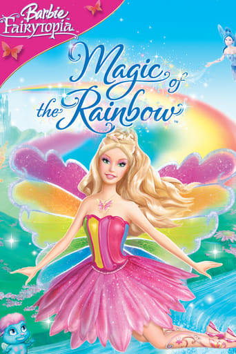 Poster of Barbie Fairytopia: Magic of the Rainbow