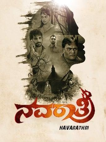Poster of Navaratri