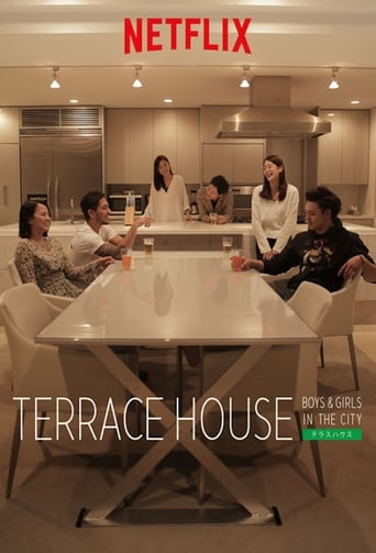 Poster of Terrace House: Boys & Girls in the City