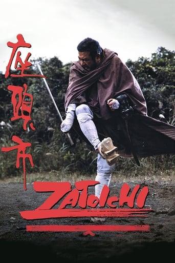Poster of Zatoichi