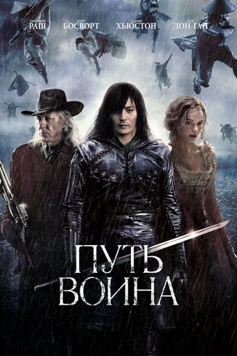 Poster of Путь воина
