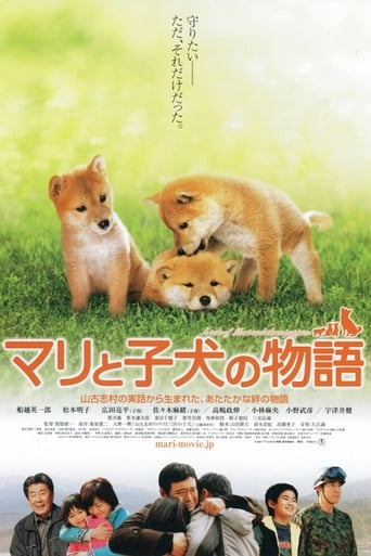 Poster of A Tale of Mari and Three Puppies
