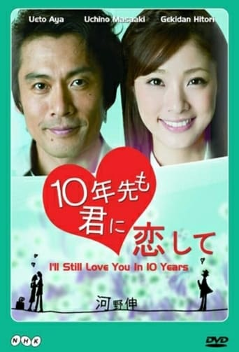 Poster of I'll Still Love You in 10 Years