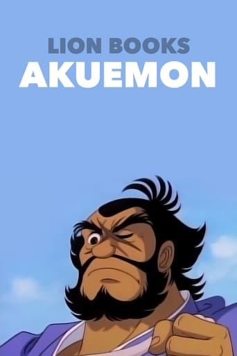 Poster of Akuemon