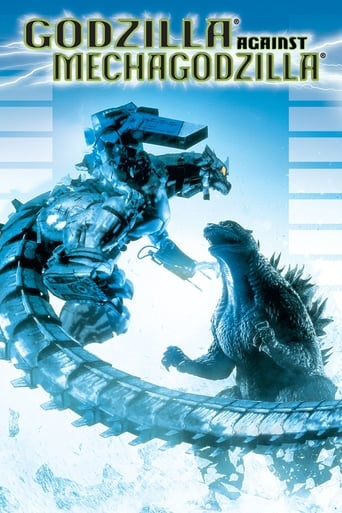 Poster of Godzilla Against MechaGodzilla