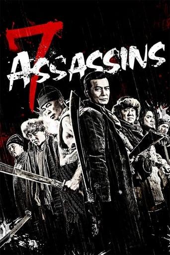 Poster of 7 Assassins