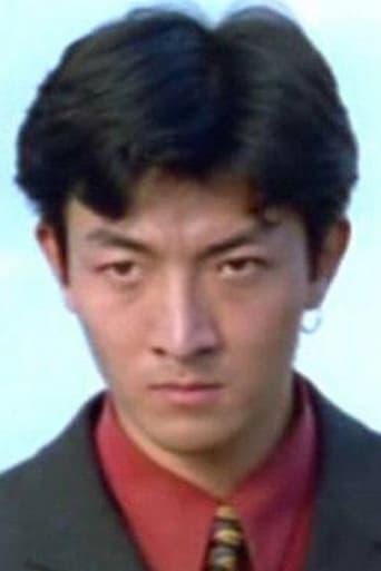 Image of Kwan Yung