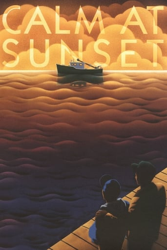 Poster of Calm at Sunset