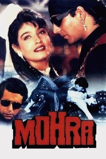 Poster of Mohra
