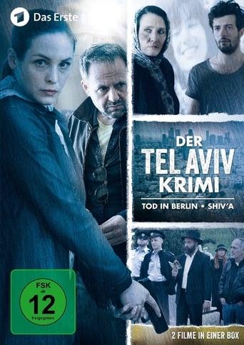 Poster of Der Tel-Aviv-Krimi