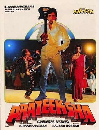 Poster of Prateeksha