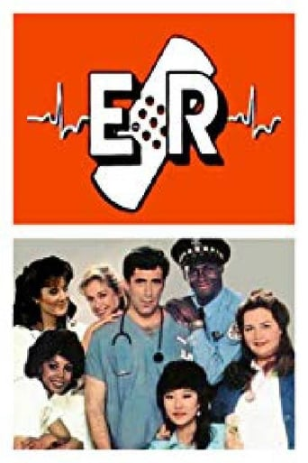 Poster of E/R