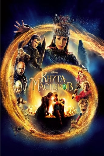 Poster of The Book of Masters