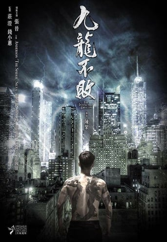 The Invincible Dragon poster
