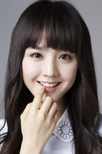Image of Lee Bit-na