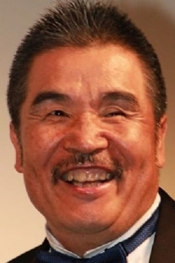 Katsuhisa Houki Profile photo
