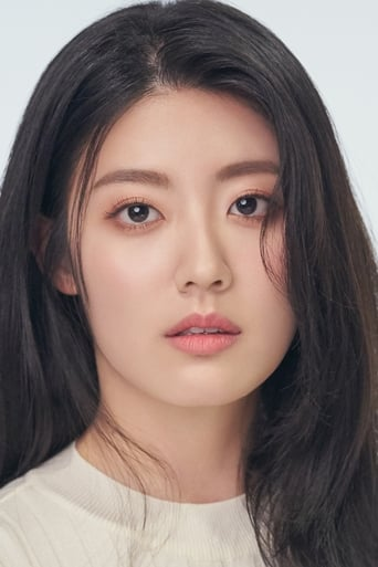Image of Nam Ji-hyeon
