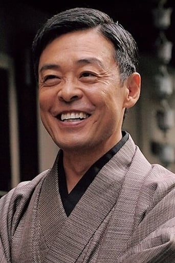 Image of Ken Mitsuishi
