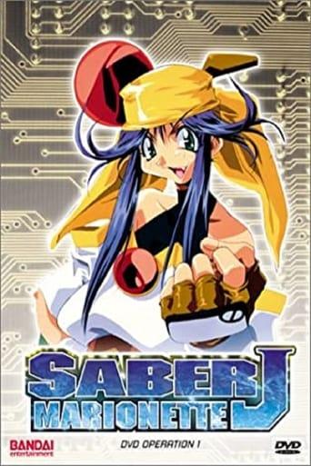 Poster of Saber Marionette J