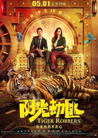 Poster of Tiger Robbers