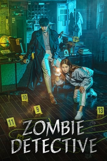 Poster of Zombie Detective