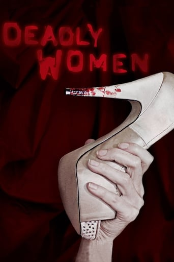 Poster of Deadly Women