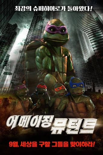 Teenage Mutant Ninja Turtles III