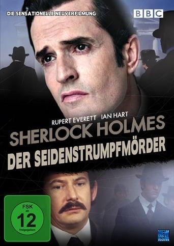 Poster of Sherlock Holmes - Der Seidenstrumpfmörder