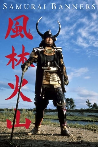 Poster of Samurai Banners