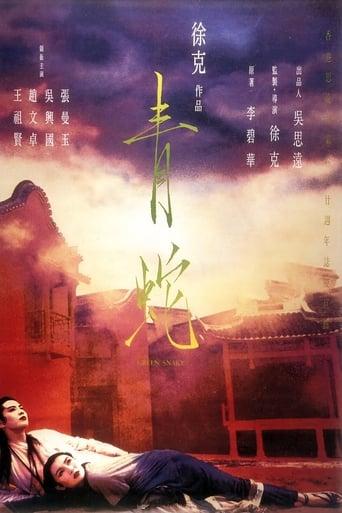Poster of Green Snake