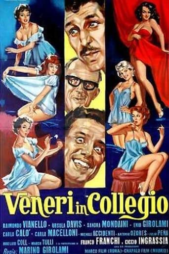 Poster of Veneri in collegio