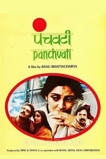 Poster of Panchvati