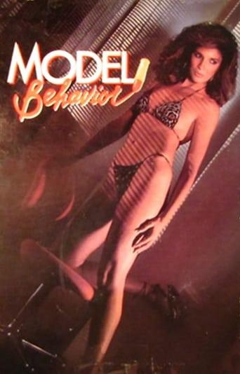 Poster of Model Behavior