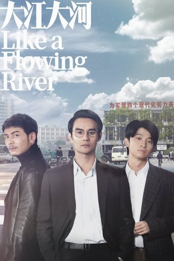 Poster of Like a Flowing River