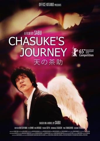 Poster of Chasuke's Journey