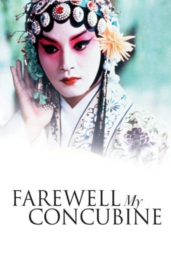 Poster of Farewell My Concubine