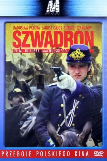 Poster of Squadron