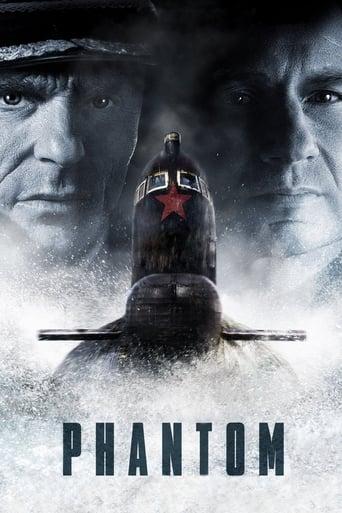 Poster of Phantom