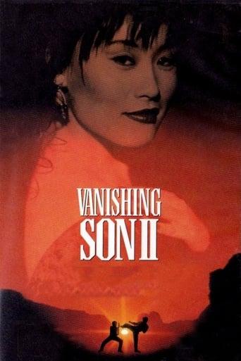 Poster of Vanishing Son II