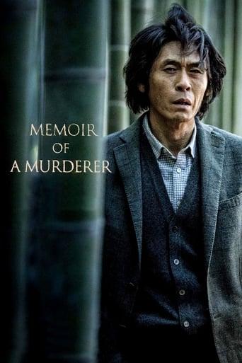 Poster of Memoir of a Murderer
