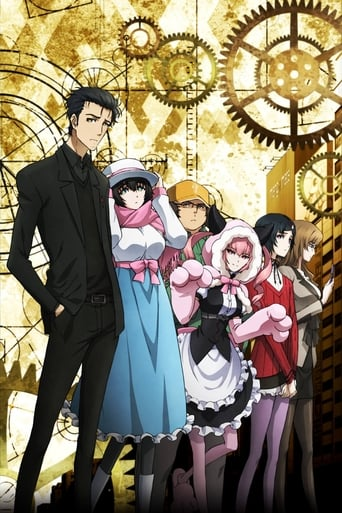 Poster of Steins;Gate 0