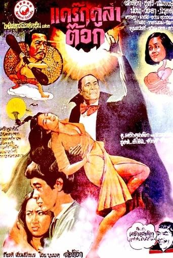 Poster of Drakula Tok